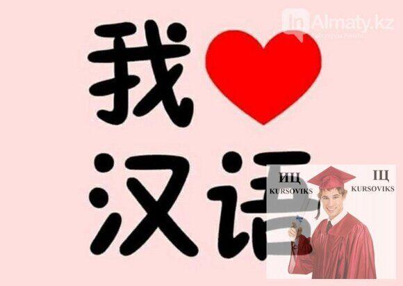 Теорія-та-практика-перекладу-китайської-мови