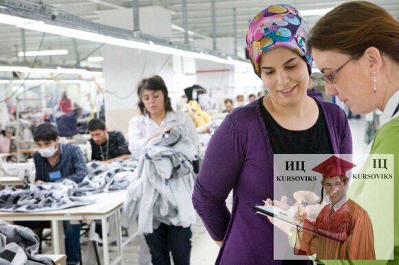 Соціальна-робота-на-виробництві