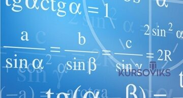 комп'ютерна алгебра, програмне забезпечення
