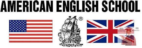 область-лінгвістики