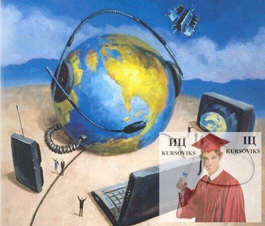 Сучасні-освітні-технології