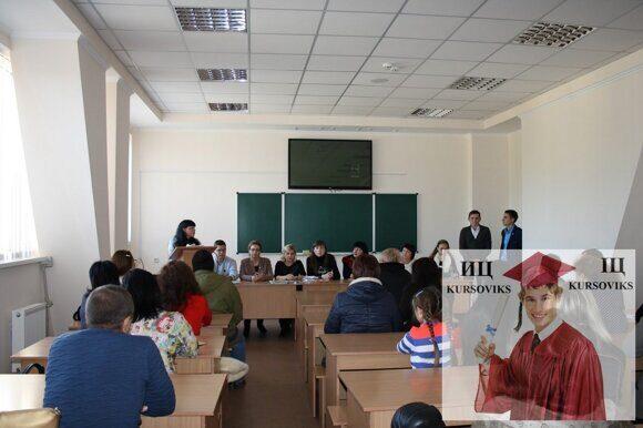 студентська-група