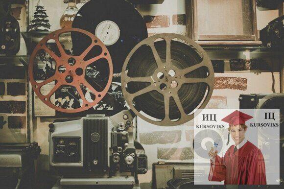 кінознавча-наука