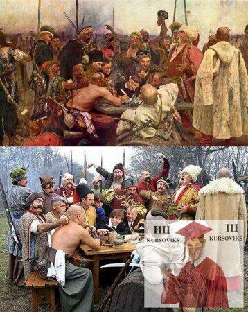 соціально-історичний-розвиток