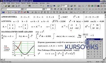 Комп'ютерна_алгебра