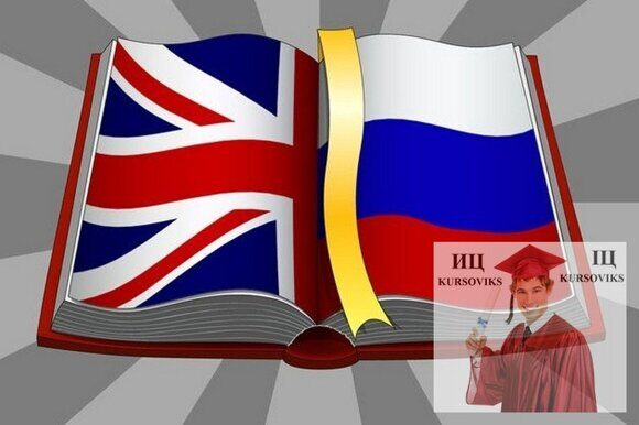 Теорія-та-практика-перекладу-американської-англійської-мови