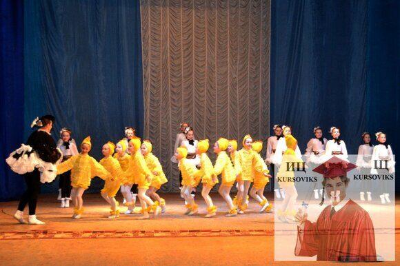 викладання-хореографічних-дисциплін