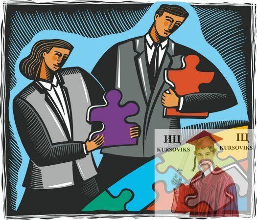 сфера-праці-та-зайнятості