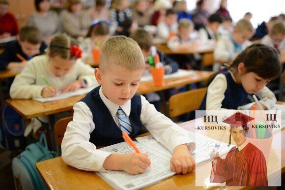початкова-загальна-освіта