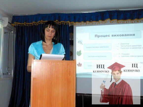 Робота-кураторів-академічних-груп-у-вищому-навчальному-закладі