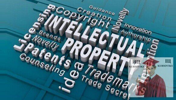 об'єкти-інтелектуальної-власності