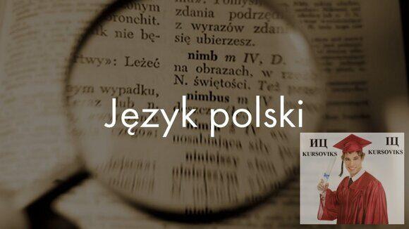 засоби-польської-мови