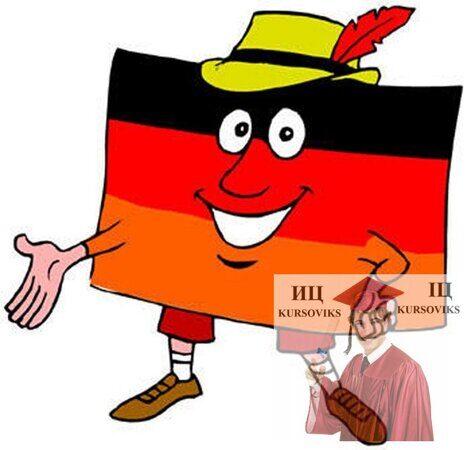 Лінгвістика-німецької-мови