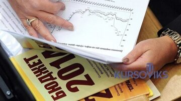 бюджетний процес, виконання бюджетів