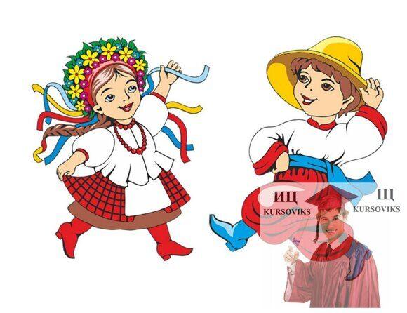 система-української-мови