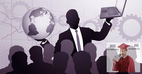 управління-зв'язками-з-громадськістю