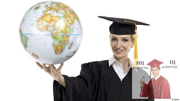 дистанційна вища освіта в Україні