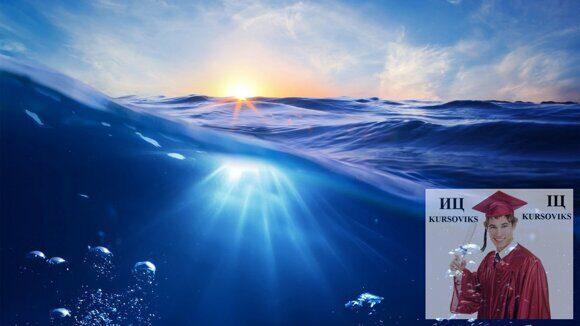 Світовий-океан