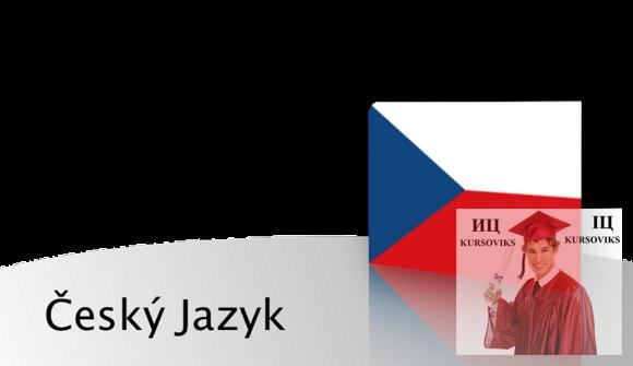 чеська-мова
