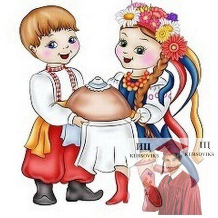риси-української-мови
