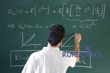 як вирішувати задачі з фізики