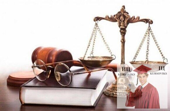 Юридична-техніка