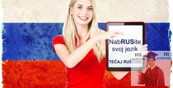 викладання-російської-мови