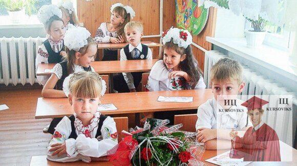 середня-школа