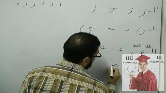 курс-іспанської-мови