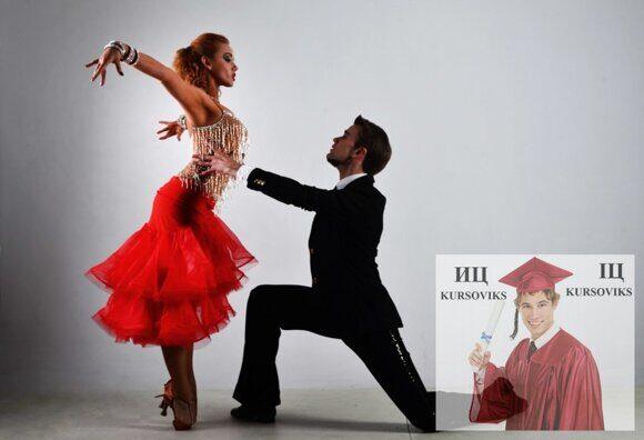 сучасний-бальний-танець