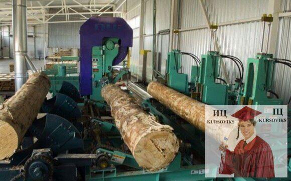 деревообробна-промисловість
