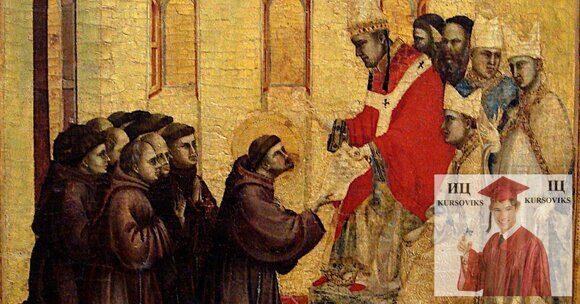 християнська-історіософія