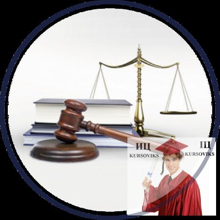 нормативно-правові-акти