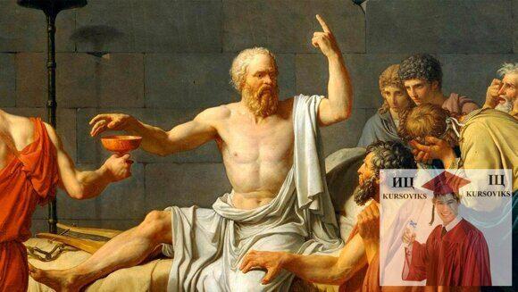Філософія-історії