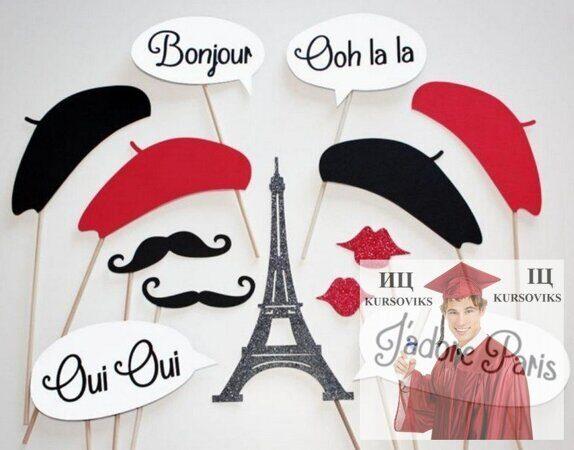 навчання-іноземних-мов