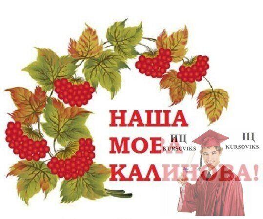 Українська-мова-для-іноземців
