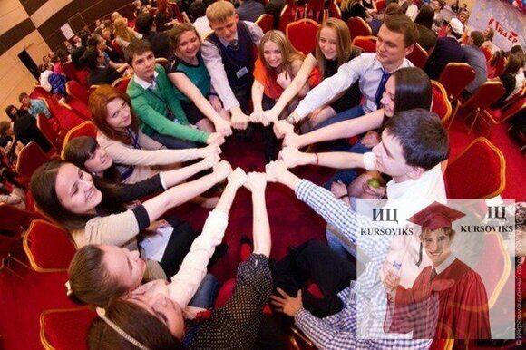 вільний час, українські студенти