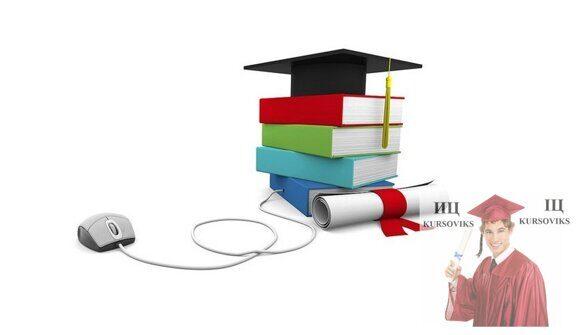 Сучасні-підходи-до-тестування-у-методиці-навчання-іноземних-мов