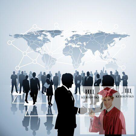 Теорія-та-практика-міжнародних-переговорів