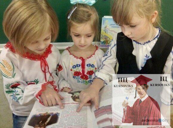 навчання-українській-мові