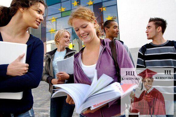 студентська мобільність