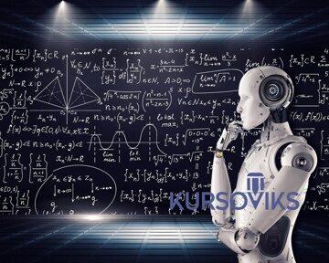 цифрова економіка, електронний уряд