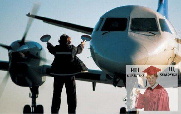 повітряне-законодавство