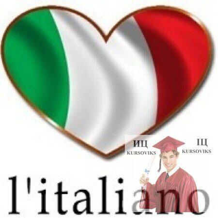 Теорія-та-практика-перекладу-італійської-мови