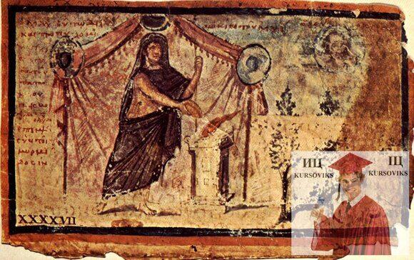 антична-література