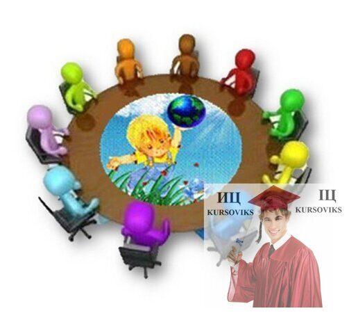 Консультативна-діяльність-в-освіті