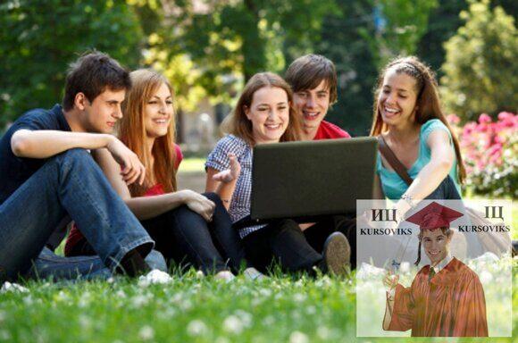 дозвіллєва-діяльність-студента