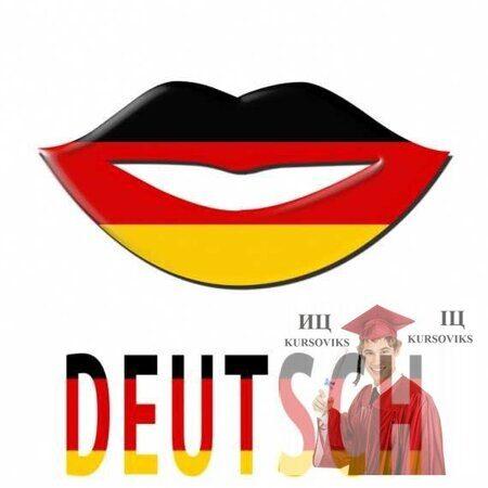 вивчення-німецької-мови